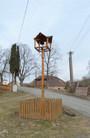 Zvonička (2014, ew)