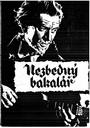 Filmový plakát k Nezbednému bakaláři (1946, režie O. Vávra, scénář a hl. role Z. Štěpánek)