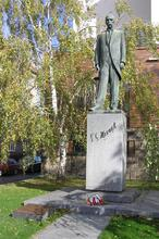 Pomník T.G. Masaryka (Brandýs nad Labem, Česko)