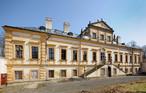 Budenice (zámek)